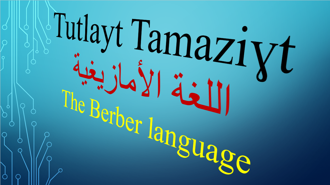 Berber language verb conjugation: ili (to be). Berber – English